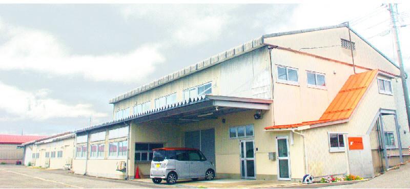 有限会社ナカオ印刷社屋
